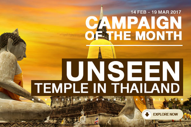 Unseen temple in thailand